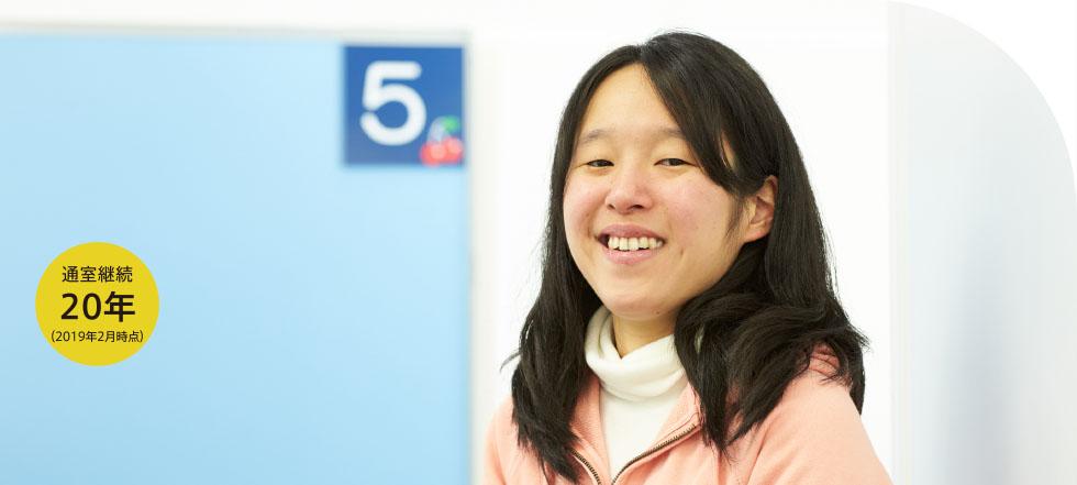 社会人クラス 小澤由紀子さん